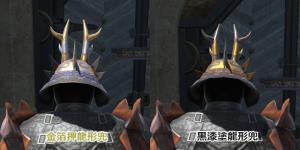 ff14_hikaku_03